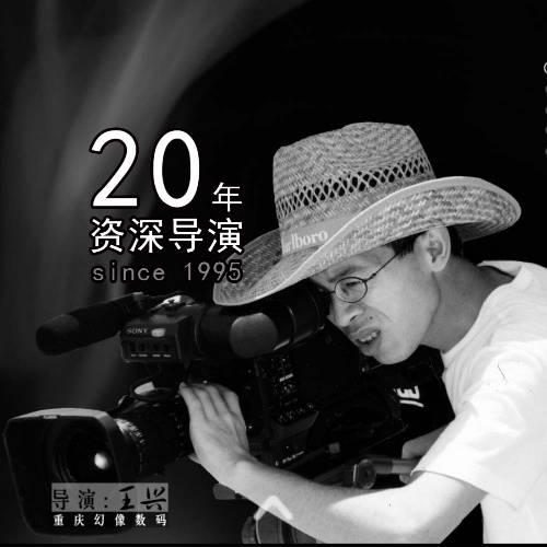重庆幻像数码——金佛山风光延时摄影