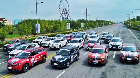 CCPC中国量产车性能大赛官方短视频60秒(盐城站)