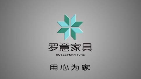 罗意家具企业宣传片