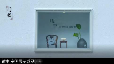 中山企业宣传片-中式家居文化装饰宣传展示片
