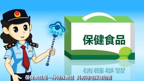 MG动画 公益广告 二维动画 正确认识保健品公益广告 卡通形象设计
