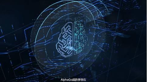 今日头条—人工智能发布会—科技AE粒子动画