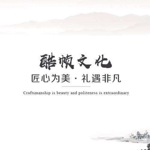 贵州十二背后宣传片