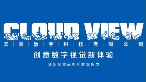濮阳濮东企业大厦项目三维动画宣传片