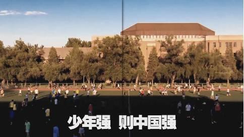 清大世纪十周年专题片