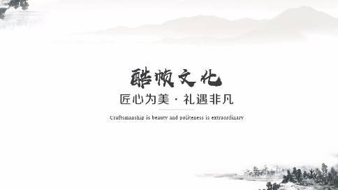 重庆永川招商宣传片