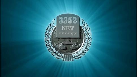 3352电气新能源企业宣传片