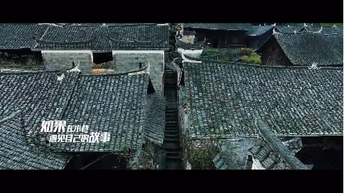 神韵雪峰,嗨游怀化