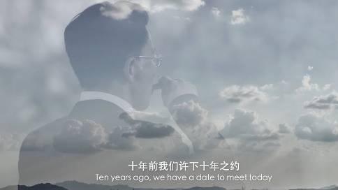 安徽省湖南商会形象片