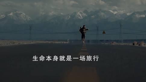 湖南九源康旅企业宣传片视频