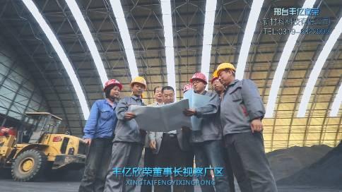 新型节能型煤宣传片