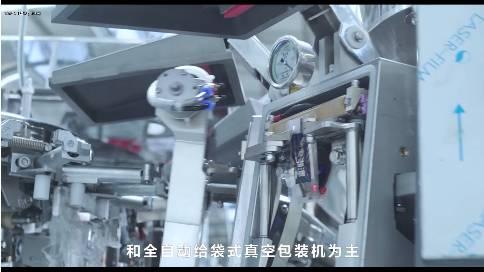 上海裕东企业宣传片