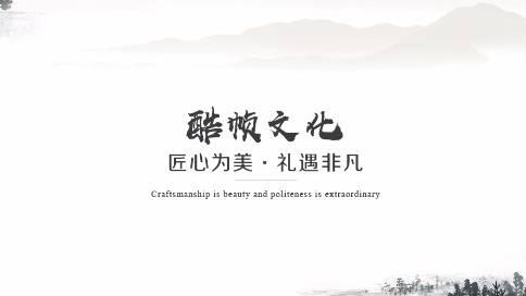 重庆中交二航宣传片