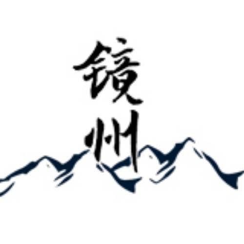 镜州文化传媒