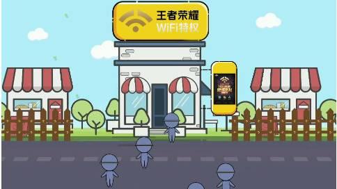 腾讯游戏宣传推广动画