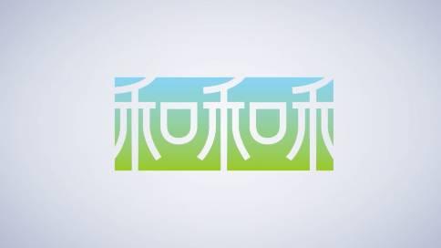 北京和平里学区宣传片