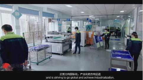 合肥标识标牌节能环保公司宣传视频