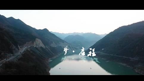 中交二航局——梦·启程 企业宣传片