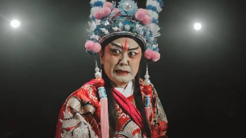川剧《巧术》