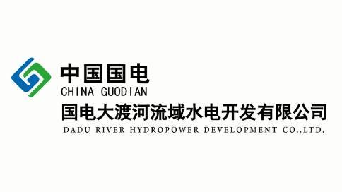 《中国国电》宣传片