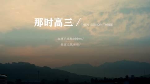 文化艺术培训学校宣传片