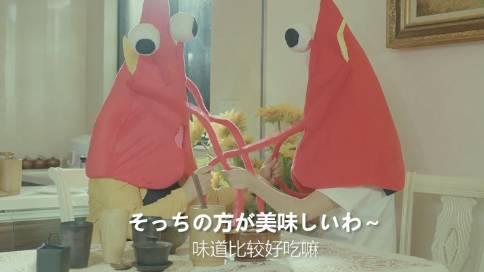 《好欢螺螺蛳粉》-一支致甲方爸爸的沙雕广告