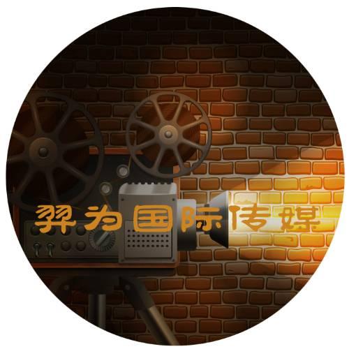 首开集团《大匠首开》宣传片羿为国际传媒作品