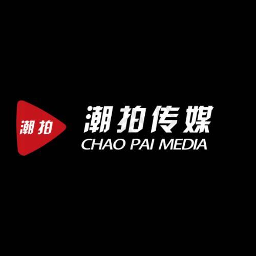 匯山城火鍋品牌廣告