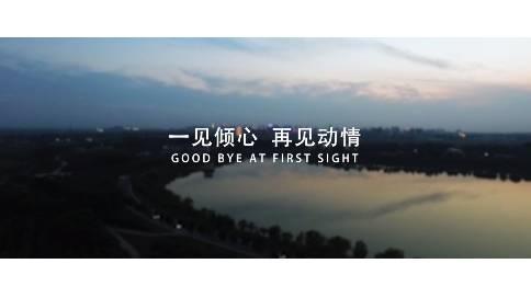 琳琅电视TVC广告