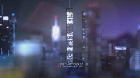 贵州企业后勤服务管理类宣传主题片-筑康城市管理