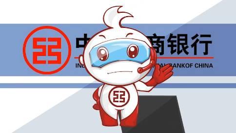 贵州银行金融平台MG动画案例-工商银行助手APP宣传片