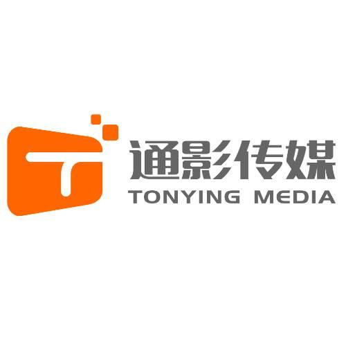 安徽合肥MG动画二维卡通动画制作公司
