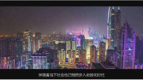 北京富通孝宇养老