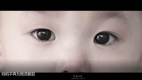一木老师众善行形象大使宣传片妈妈不再为我流眼泪