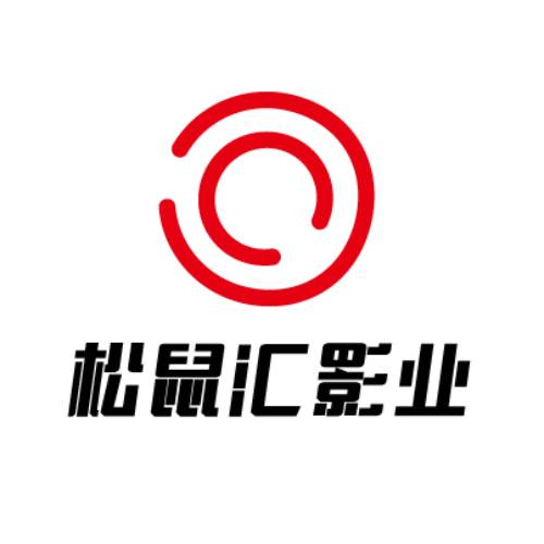 蘇州松鼠匯影視企業團隊宣傳片