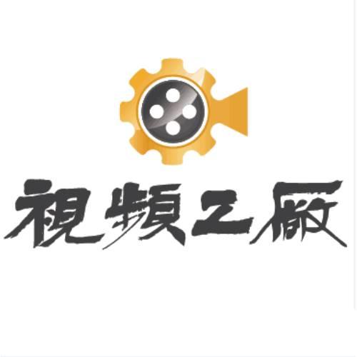 慶東納碧安企業宣傳片