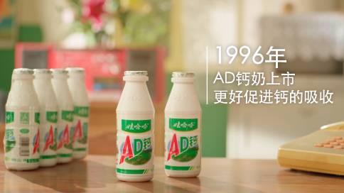 哇哈哈30周年短足球竞彩网站-不忘初心