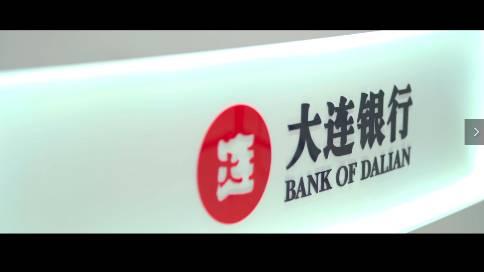 大连银行服务形象宣传片