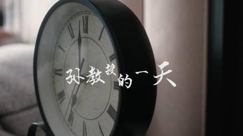 西安宣传片制作养老地产类企业宣传片作品(样片)英朗传播案例参考