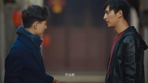 中国式兄弟