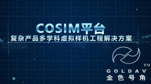 《北京仿真电子工程总体研究院》宣传片