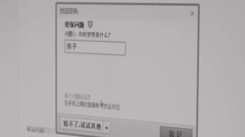 QQ20周年微电影