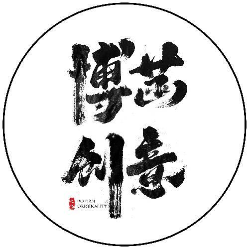 艺林风设计师形象广告