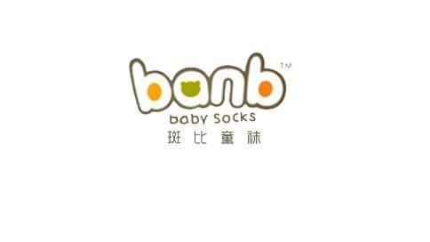 斑比童袜电商视频