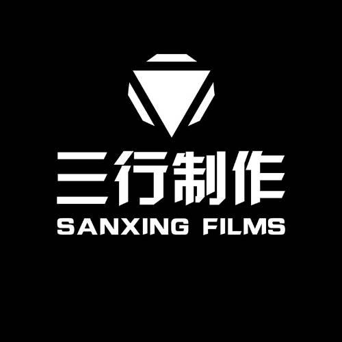 廣州交警 鷹眼系統-專題片