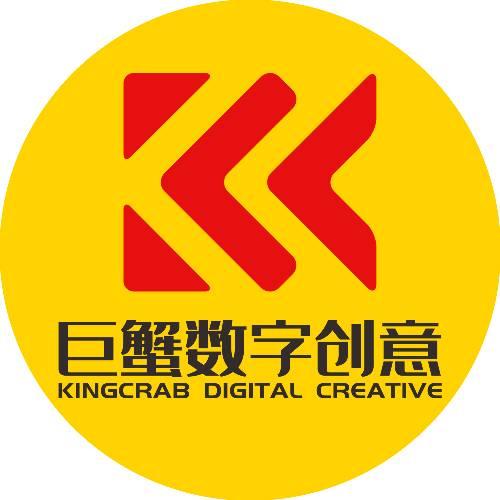 互联网飞碟说MG动画/二维动画设计/APP动画宣传片/济南巨蟹数字