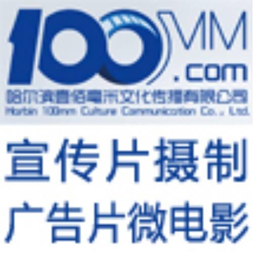 五常大米宣传片--100MM摄制