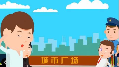 《安身保全》APP宣传MG动画广告宣传片制作