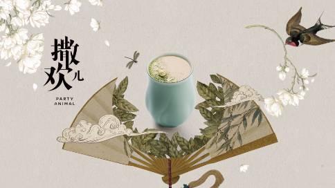 雀巢咖啡-喝出北京感