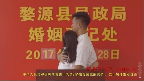 婺源县司法广告-公益广告 温暖人心